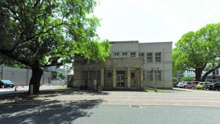 山崎記念館(本荘・九品寺地区)